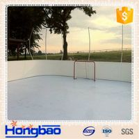 white plastic board,board artificial ice used for hockey rink,board for hockey rink