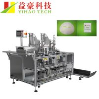 High Speed Facial Mask Sheet Folding & Packing Machine