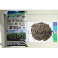FUZHE ecological formula fertilizer for sugarcane