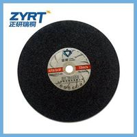 T41 Thin cutting disc for metal