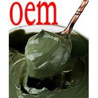Volcanic Mud Mask thumbnail image
