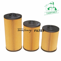Diesel fuel water separation filter 4879385 4679981 4642641 fuel filter cartridge