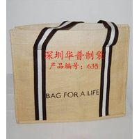 polyester linen fabric bag, wholesale linen bag, linen shopping bag thumbnail image