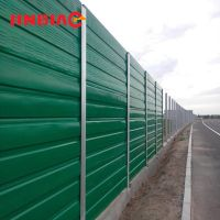 sound barrier absorbing sheet noise reflecting panel