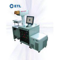 Diode Side-Pump Laser Marking Machine (M50DP)