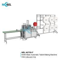 NBL-N2700 Semi Automatic Mask Production Line