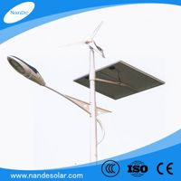 Manufacturer high quality solar&wind street LED light thumbnail image