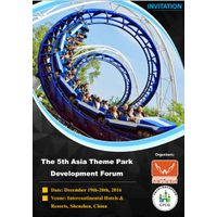 The 5th Asia Theme Park Development Forum