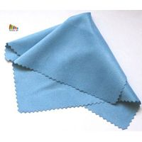 eyeglasses cleaning cloth