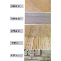 Sawn-Timber, Dimension Timber, Solid Wood Board, Edge-Glued Board, Finger-Joint Board