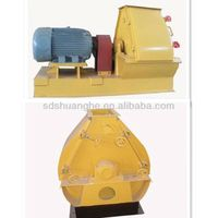 water drop type hammer mill for poultry feed thumbnail image
