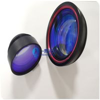 High quality field lens for laser marking machine thumbnail image