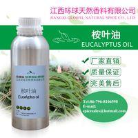 Eucalyptus essential oil, eucalyptus oil,CAS No. 8000-48-4