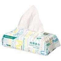 Cotton Tissue Packaging Bags Bulk Manufacturing