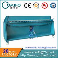Pneumatic Folding Machine,folding machine,metal folding machine thumbnail image
