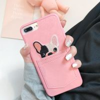 Best Price Pink Leather Card Slot Phone Case Embroidery for Apple 8/7/6S Plus