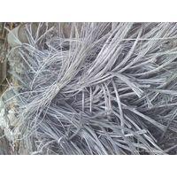 aluminum wire scrap 99.7% thumbnail image