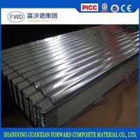 Zinc metal roofing tile, roofing materials, roof sheeting thumbnail image