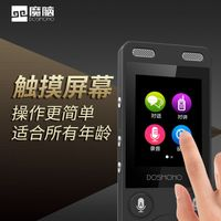 32+ Languages Instant Mutual Voice Translation Machine Pen Ai Translator with Words Display