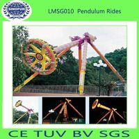 [Sinofun Rides]big pendulum (swing pendulum) of amusement park equipment thumbnail image