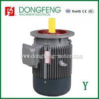 3 Phase Induction Motor,Y Series Motor,AC Three Phase Motor