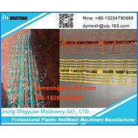 Plastic Safety Fence/warning mesh Machine thumbnail image