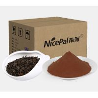 Pu-erh ripe tea powder A2206