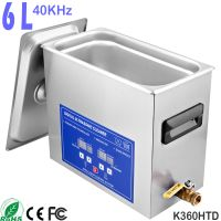 K360HTD 6L Digital Dental Ultrasonic Bath Cleaner for Dentures