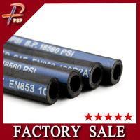 high quality high pressure rubber hose for ID 6-200mm thumbnail image