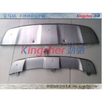 Front and Rear Skid Plate for BMW X6 thumbnail image