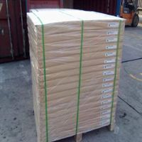 210gsm Coated gray board