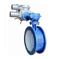 Triple Eccentric Butterfly Valve with Worm Gear thumbnail image