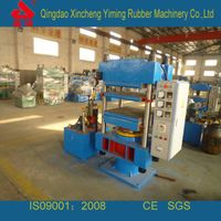 rubber plate vulcanizing machine, rubber press thumbnail image