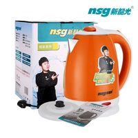 220V orange electric boiler for kitchen using