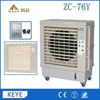 Guangzhou KEYE ZC-76Y portable evaporative cooler