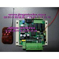 JMDM-WXMT04  wireless remote intelligent controller thumbnail image