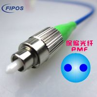 1550nm Polarization Maintaining(PM) Jumper/Patch cord With FC/APC Connector,Panda Fiber