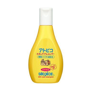 Atopiko Shampoo - All Natural Shampoo made from Camellia