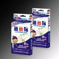 fever cool patch cool gel sheet cooling plaster cool pad