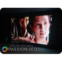 Outdoor Full Color LED Grid Display thumbnail image