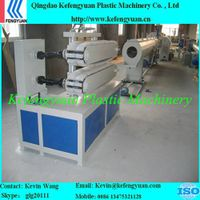KFY PVC drain drainage sewage pipe tube extrusion line