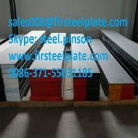 Supply A517GrQ Steel Plate ASTM Grade