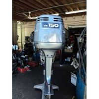 """2002 YAMAHA 150HP 25"""" SHAFT CARBURATED OUTBOARD MOTOR"""