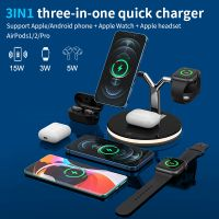 15W 3 in 1 magsafer wireless charger magnetic with LED lamp thumbnail image