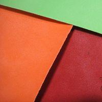Leather PU Manufacturers