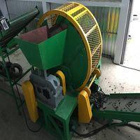 Waste tire shredding equipment