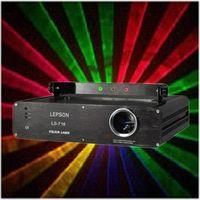 RGB full color sky beam laser lighting DJ equipment
