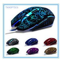 Optical 6d Wired 7 Breathing Lights Gaming Mouse thumbnail image