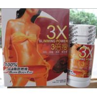 USD 3-8-3X Slimming Power-Weight Loss product