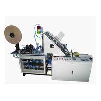 LDS-150 bundling machine thumbnail image